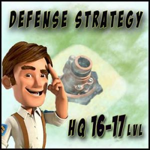 Defense_strategy