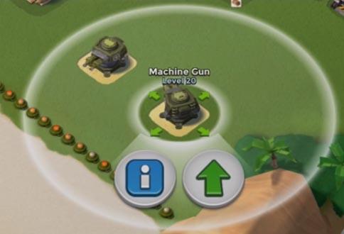 Machine Gun blind zone
